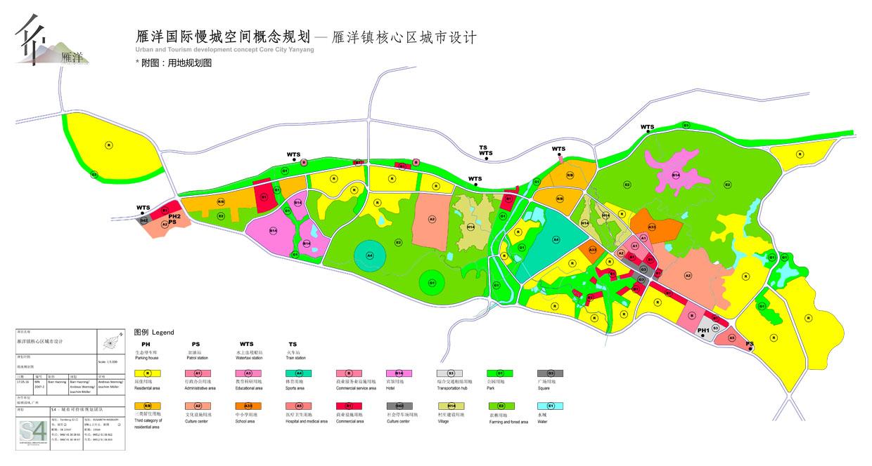 landuse 规划用地图